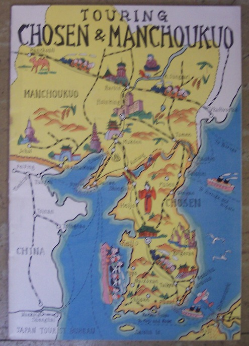books antique geography 40 to 50